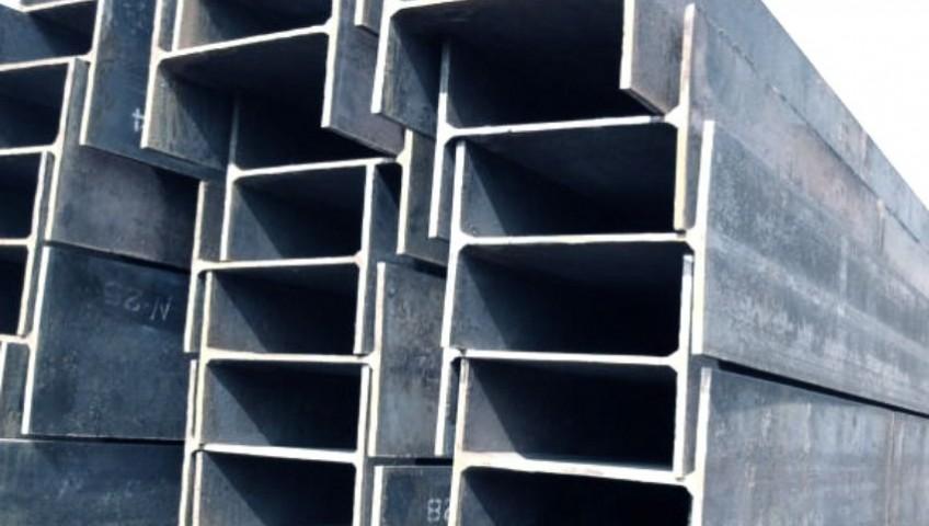 Виды и типы стальных балок